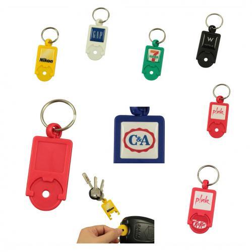 פותחן עגלות במחזיק מפתחות