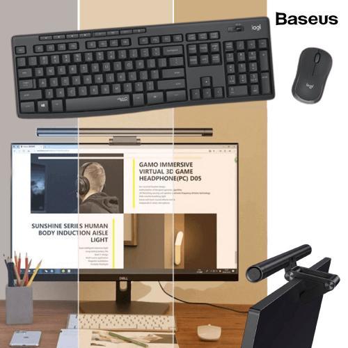 מנורה חכמה וחדשנית למסך מחשב וסט מקלדת עכבר LOGITECH