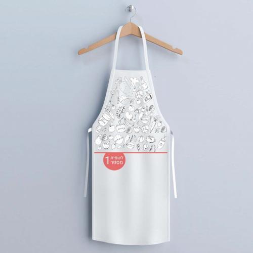 סינר בישול