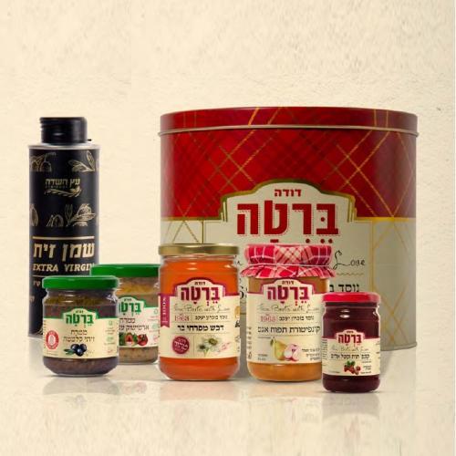 מארז שמן זית קונפיטורה דבש וממרחים שונים