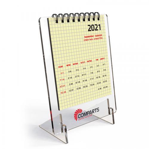 לוח שנה טייני