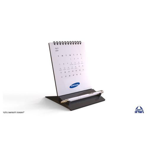 לוח שנה שולחני עשוי פלסטיק מעוצב