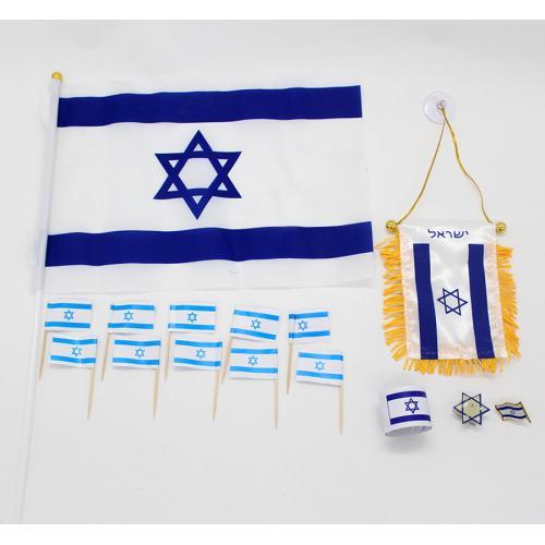 סט דגלים ליום העצמאות