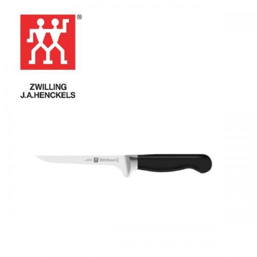 """סכין פירוק """"  5.5 ZWILLING PURE"""