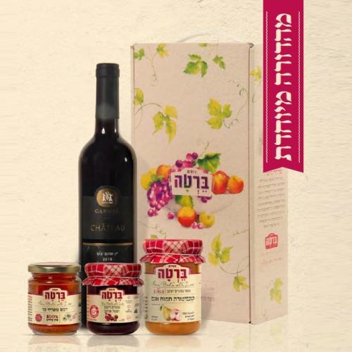 מארז לחג יין אדום קונפיטורה תפוח אגס ממרח רימון ודבש