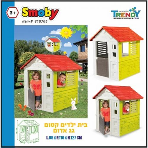 בית ילדים קסום גג אדום SMOBY