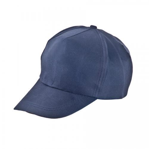 כובע מצחיה כחול
