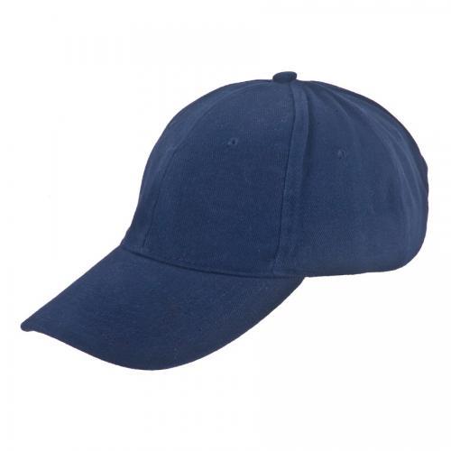 כובע כותנה סרוקה כחול
