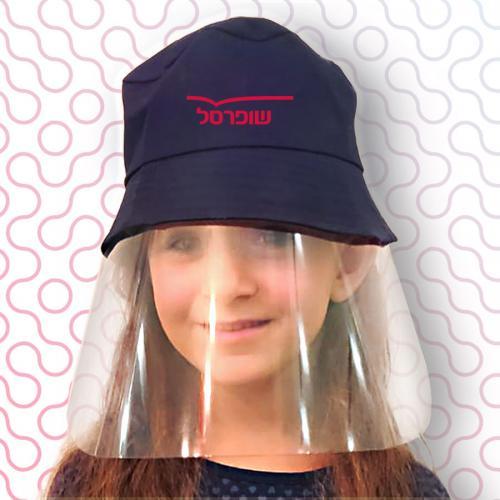 כובע עם מסיכת מגן לילדים ולמבוגרים