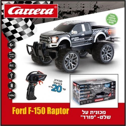 מכונית שלט CARRERA FORD F-150