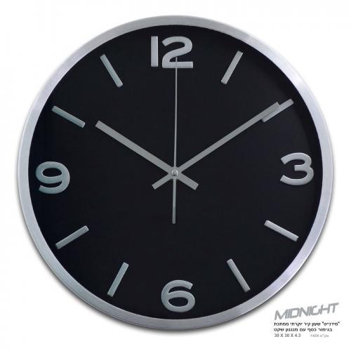"""""""מידנייט"""" שעון קיר מתכתי כסוף עם מנגנון שקט"""