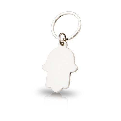חמסה חמסה - מחזיק מפתחות ממתכת