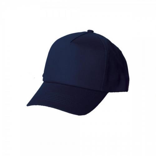 זהר - כובע לילדים