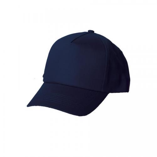 דקל - כובע מצחיה 100% כותנה