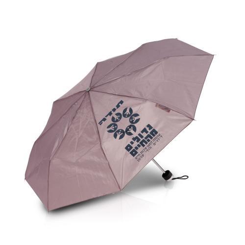 ווינטר פולדד 21 - מטריה מתקפלת בקוטר 21 אינטש לפרסום