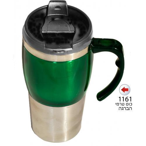 כוס טרמי נירוסטה-פלסטיק הברגה