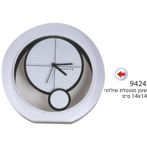 שעון מטוטלת שולחני