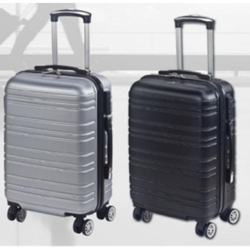 מזוודה מעולה לעלייה למטוס