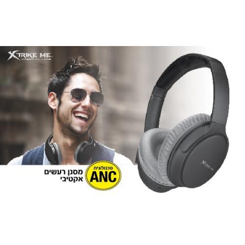 אוזניות בלוטוס מתקפלות עם מיקרופון מובנה ו ANC מסנן רעשים אפקיבי מדגם ANC-001
