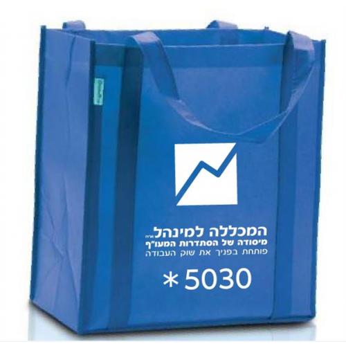תיק אלבד עם רצועות חובקות בצבע כחול