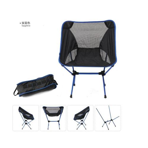 כסא שטח מתקפל איכותי ומפנק