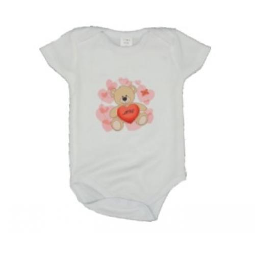 בגד גוף קצר לתינוק - מתאים למיתוג