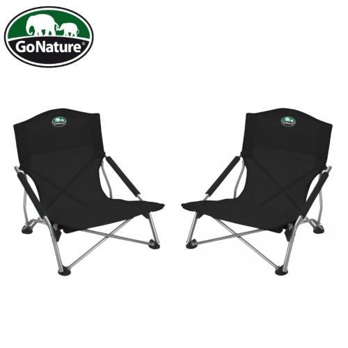 זוג כסאות נוח רב שימושיים - GoNature