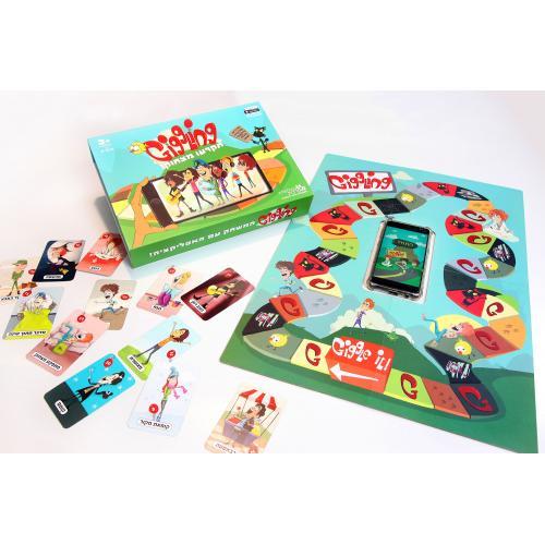 גיגלינג - משחק קופסה חדשני לכל המשפחה שמשלב לוח עם אפליקציה
