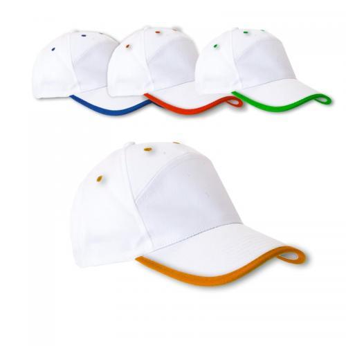 עמית - כובע מצחיה 100% כותנה