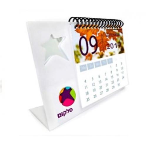 לוח שנה+מראה בחיתוך צורני