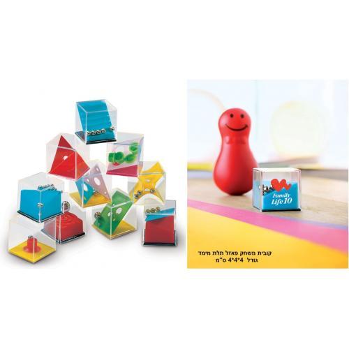 קוביית משחק פאזל תלת מימדי במגוון צורות מבוך מדליקות