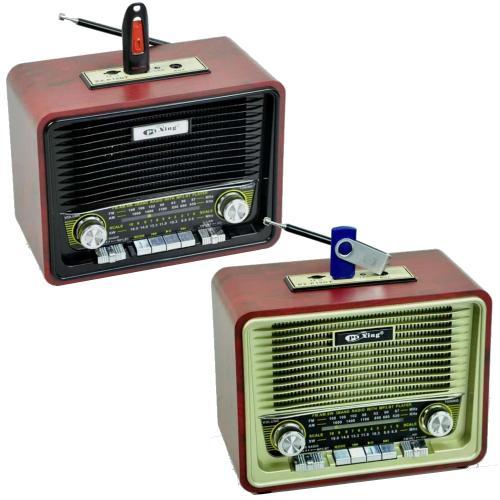 רדיו רטרו מגניב, אנטיק של פעם...