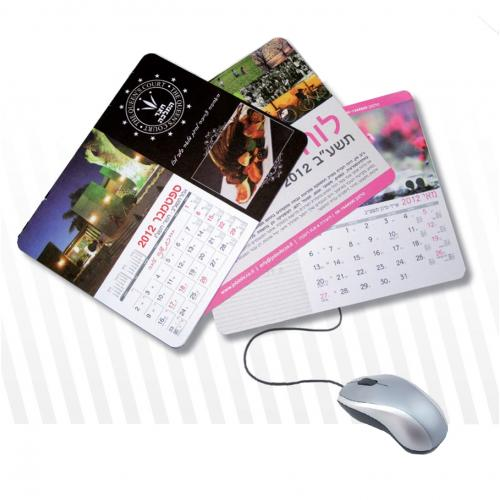 מולטיפד לעכבר עם לוח שנה