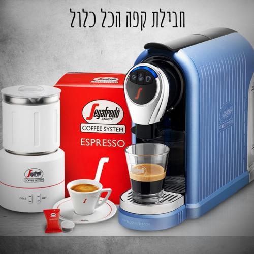 חבילת קפה הכל כלול מכונת אספרסו מקציף כוסות קפוצ'ינו כוסות אספרסו ו-90 קפסולות SEGAFREDO