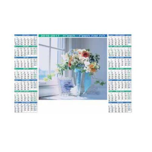 """לוח שנה בציפוי קפסולציה מפואר 16\14 חודש, 32X48 ס""""מ + מתאים למיתוג + הדפסת לוגו מצבע 1 עד פרוצס"""