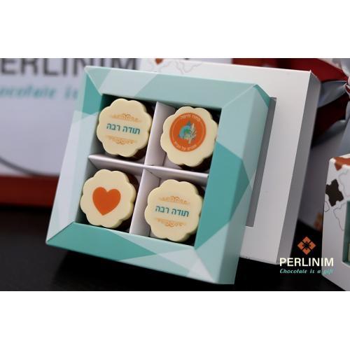 4 פרליני שוקולד איטלקי ממותגים במארז מתנה