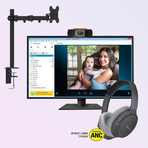 מארז גאדג'טים למחשב מצלמת רשת אוזניות בלוטוס ומתקן תליה