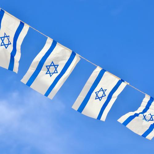 שרשראות דגלים