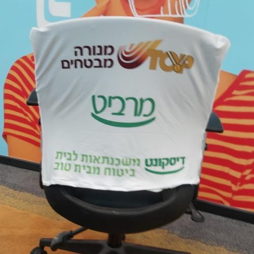 כיסוי כיסא משרדי גדול כולל הדפסה צבעונית מלאה