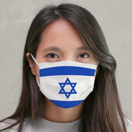 מסכת מגן רב פעמית ליום העצמאות להגנה בפני וירוס הקורונה - מיוצר בישראל!