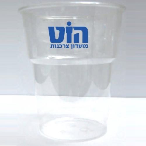 כוסות שתייה חד פעמיות לשתייה קרה - כולל הדפסה