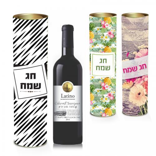 בקבוק יין איכותי באריזת גליל חגיגית
