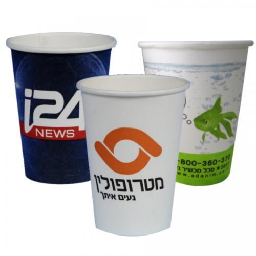 כוסות שתייה חמה חד פעמיות ממותגות - כולל הדפסה היקפית