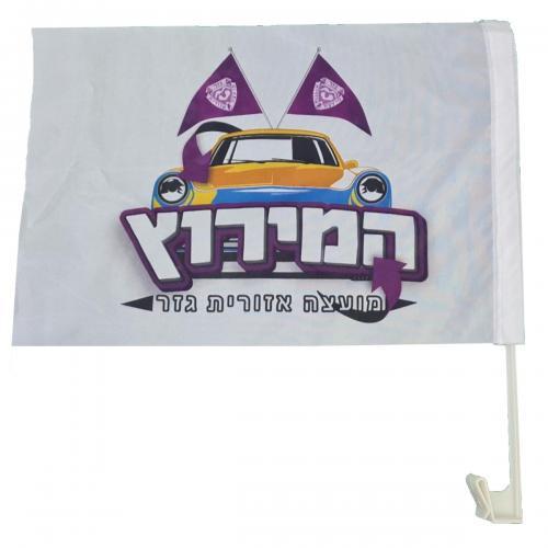 דגל מודפס לרכב