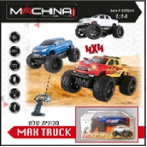 מכונית שלט 1:14 דגם MAX TRUCK
