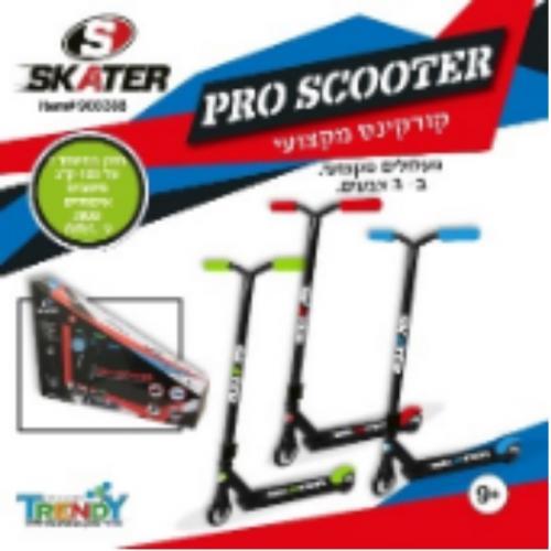 קורקינט פעלולים מקצועי SKATER PRO