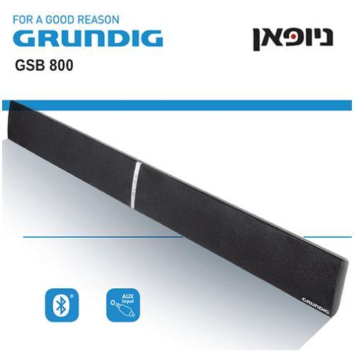 מקרן קול סאונד-בר Grundig GSB810