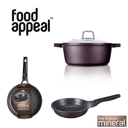 "דואט סיר ומחבת שיש 20 ס""מ Food Appeal"