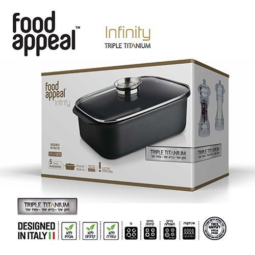 מארז רוסטר Food Appeal Infinity