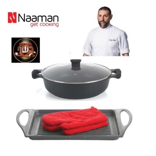 מארז בישול וצלייה משפחתי naaman